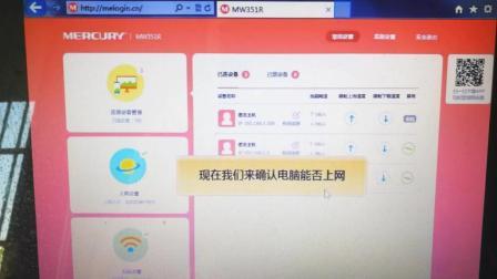 路由器设置教程: 登录页面设置自动获取ip地址上网(网线入户)