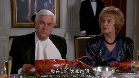 国宴上吃龙虾的最高境界, 吃趴下一个女皇!