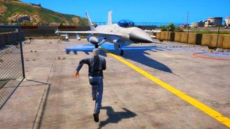 GTA5星尘: 快银以超音速撞战斗机会发生什么? !