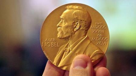 诺贝尔到底有多少钱奖金发了123年