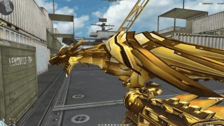 穿越火线: 鸡炮也出王者系列了? 这个黄金鸡炮第一次见!