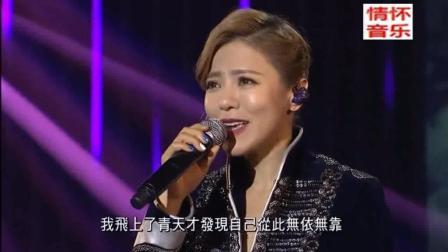 经典歌曲就是好听! 丁当翻唱赵传的成名曲《我是一只小小鸟》