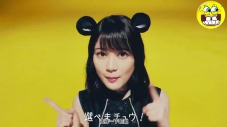一则颜色很暖的日本创意广告, 男网友: 没错!