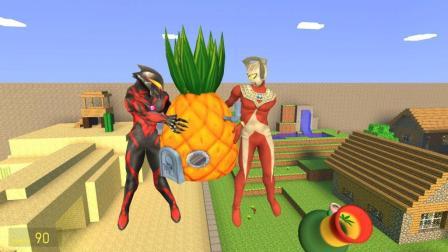 我的世界 泰罗奥特曼跟贝利亚抢海绵宝宝的菠萝房