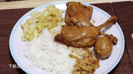 """沙县小吃的""""鸭腿饭"""", 工作餐的最佳选择, 实惠又好吃"""