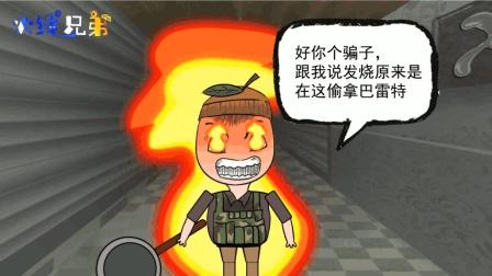 CF火线兄弟03: 僵尸房惨遭无数手雷, 两兄弟能否险种求胜!