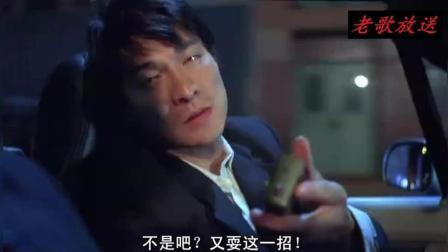 《暗战》精彩片段, 刘德华凭借此片获得金像奖影帝