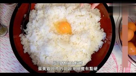 大胃王木下吃冷冻生鸡蛋盖饭