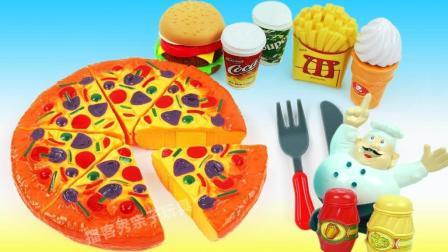 百变创意DIY多种口味汉堡包比萨饼! 创意新玩法, 视频教程送给你