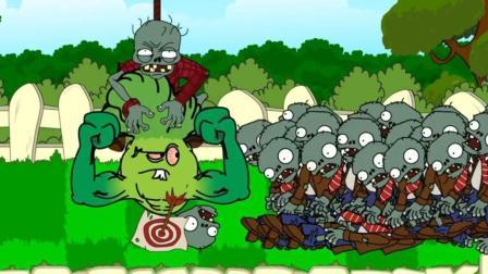 植物大战僵尸: 戴夫给植物加饲料后成为超级植物