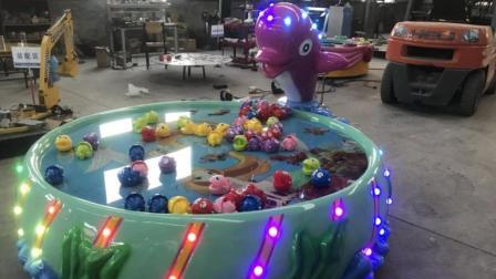 磁悬浮海豚儿童钓鱼机!