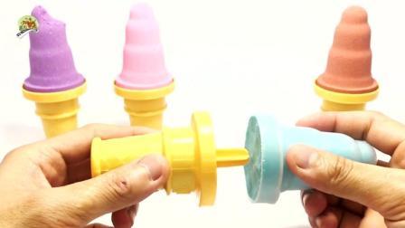 用橡皮泥做冰淇淋蛋卷真好玩