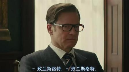 特工的眼镜就不一样了, 必要时开会, 平时装酷耍帅