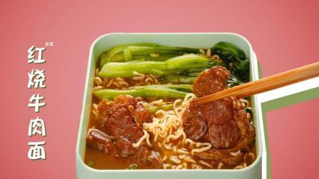 发明台式牛肉面的原来这个省的人, 台湾红烧牛肉面的家常做法