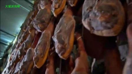 超越金华火腿的新式火腿, 生吃沙拉带你体验异域风情