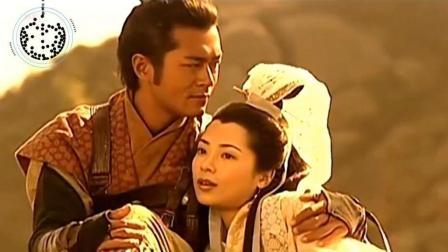 古天乐版《寻秦记》主题曲《天命最高》, 火了十几年太经典了!