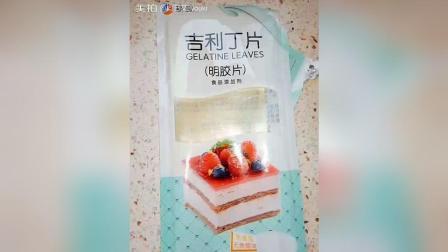 youki爱分享: 芒果布丁做法: 30克吉利丁片用热水泡软