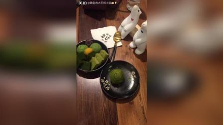 初代的抹茶蛋黄酥+宇治金时缘海