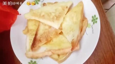 自制美味早餐~~煎鸡蛋土司片