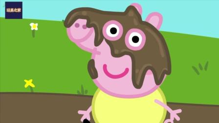 小猪佩奇乔治踩泥巴英语启蒙儿歌