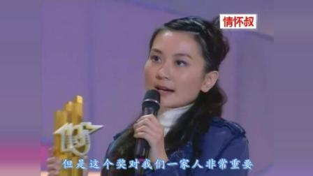 黄霑去世后获得荣誉大奖, 他女儿代他领奖, 谭咏麟钟镇涛和他女儿合唱他的经典作品