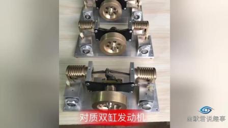 迷你发动机, 体积小转速高, 你们知道它的工作原理吗
