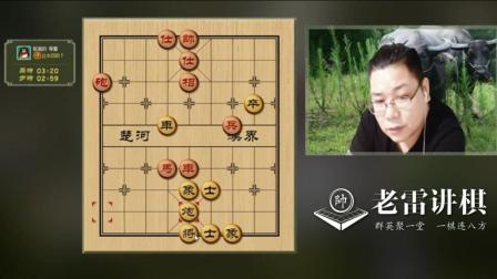 39连胜, 老雷被高手套路了, 投降? 不可能, 宁输也不投降!