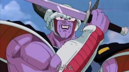 龙珠: 没有剑也能秒杀弗利萨老爹, 特兰克斯这么霸气, 贝吉塔造么
