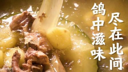 雨神传媒: 玉林视频。这次做的短片堪称美食模板, 自己看了都想吃