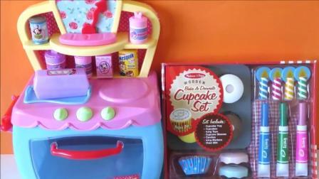 儿童蛋糕切切乐厨房过家家 DIY轻松玩耍提高宝宝颜色蔬果认知能力