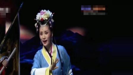 戏曲欣赏 黄梅戏《牛郎织女》第7段