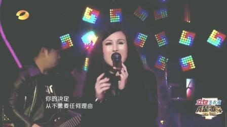 罗琦在我是歌手复出, 第一首《随心所欲》就嗨翻全场!