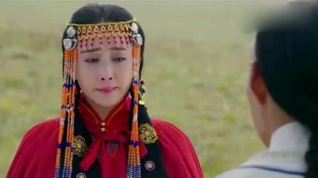 《苏茉儿传奇》片花: 严屹宽杜若溪上演传奇虐恋, 权利爱情如何选择