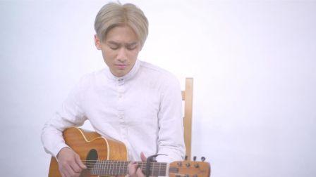 刘逸达 《爸妈》 吉他弹唱 / 原创音乐 / 歌手 | aNueNue彩虹人 M2