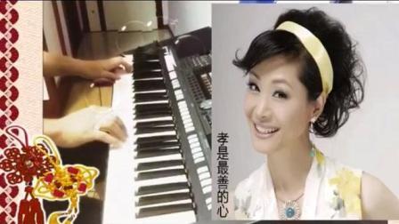 电子琴演奏《学生演奏人间第一情》