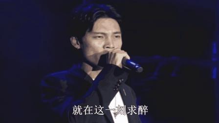 歌曲《求醉》现场带字幕, 演唱: 广东雨神