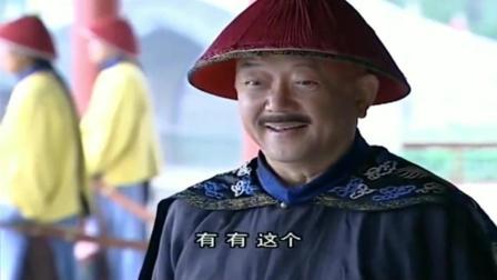 纪昀说事让皇上附耳 一旁的和珅问老纪刚才皇上跟你咬耳朵说什么