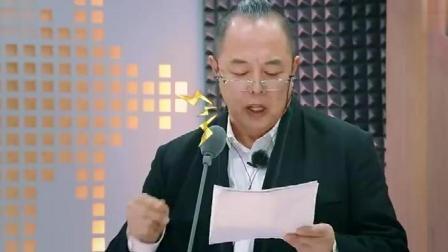 """声临其境: 张铁林配音《神探夏洛克》""""一气呵成""""震撼全场"""