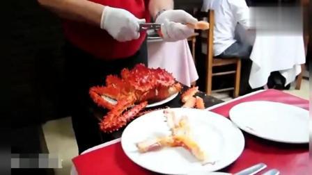 美食猎奇: 帝王蟹最正确简单方便吃法, 填满你的