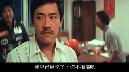 《提防小手》粤语版, 吴耀汉就是逗B一个, 整部戏的搞笑担当