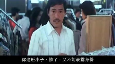《提防小手》粤语, 吴耀汉逗B一个, 别人来捉歹徒, 他却来搞笑的