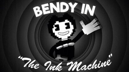 【我的世界】建立我们的机器  Bendy和墨水机音乐视频(歌曲由DAGames)