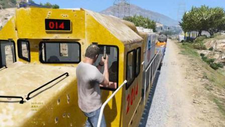 GTA5: 你知道游戏里面火车司机都是什么姿势吗?