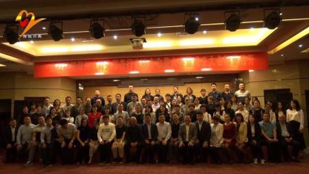 微视河南: 郑州市财务服务行业协会成立大会在郑州隆重举行