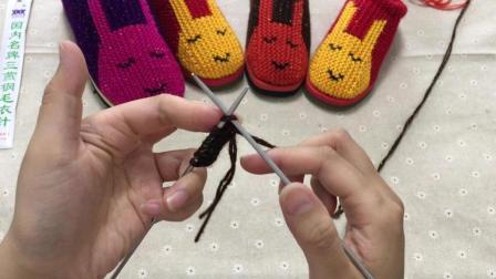 第三集 毛线鞋后跟织法, 可爱兔拖鞋视频, 详细讲解编织, 手工鞋