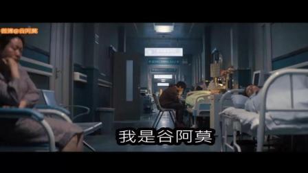 【谷阿莫】5分鐘看完2018李易峰裸體關在小黑屋裡被賣的電影《动物世界》