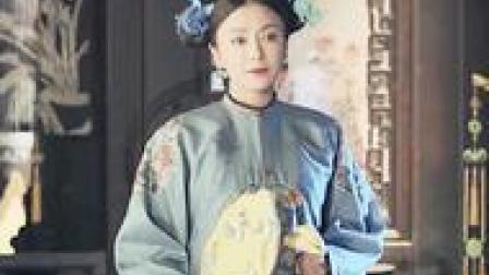 《延禧攻略》和《如懿传》中的富察皇后,谁更接近真正的历史?