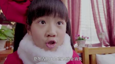 小女孩一口四川话, 结果说出阴阳眼小伙真实身份, 恍然大悟