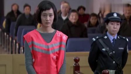 走进看守所: 法院宣判女人, 女刑听到一脸懵, 眼里满是痛苦