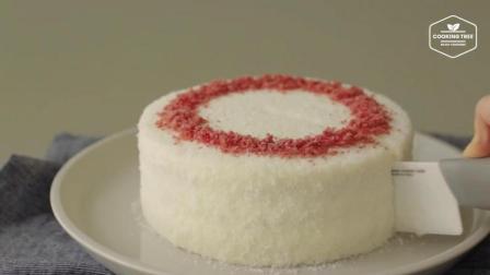 超治愈美食教程: 椰子红丝绒蛋糕 Coconut Velvet Cake
